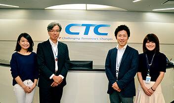 伊藤忠テクノソリューションズ株式会社