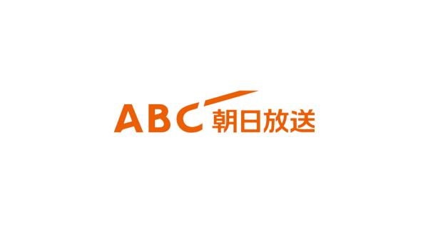 朝日放送株式会社