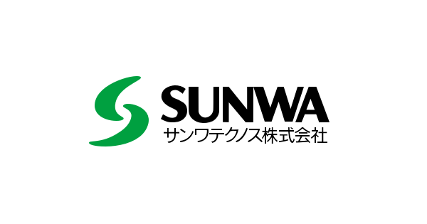 サンワテクノス株式会社