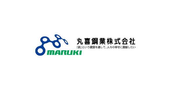 丸喜鋼業株式会社