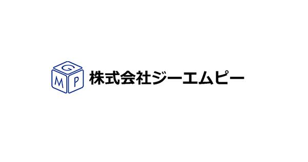 株式会社ジーエムピー