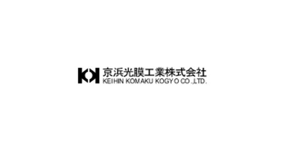 京浜光膜工業株式会社