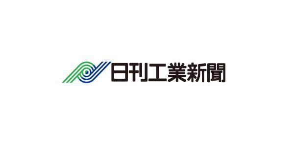 株式会社日刊工業新聞社
