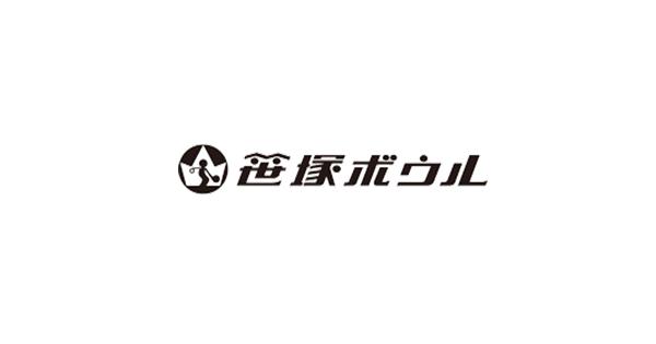 笹塚ボウル(株式会社京王興産)