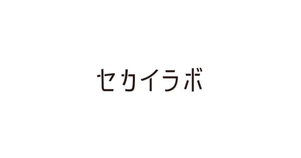 Sekai Lab Pte. Ltd.(セカイラボ・ピーティイー・リミテッド)