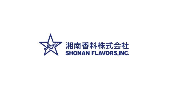 湘南香料株式会社